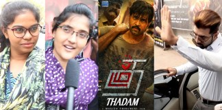 Thadam Movie Public's Review