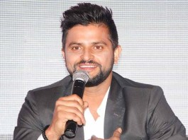 Raina Speech :
