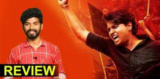 URIYADI - 2 Movie Review