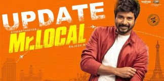 Sivakarthikeyan Movie