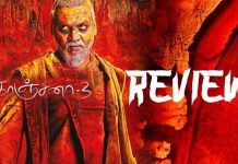 KANCHANA - 3 Movie Review