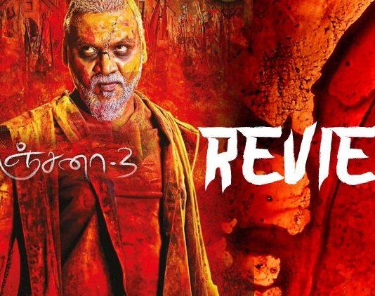 KANCHANA - 3 Movie Review