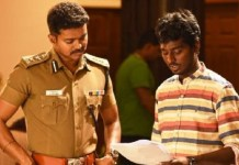 Atlee Story Issue