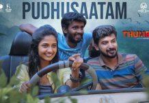 Thumbaa - Pudhusaatam Lyric Video