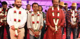 Darbar Movie Launch