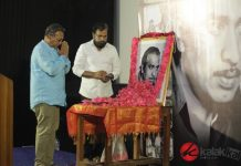 Director Mahendran Condolence Meeting Photos