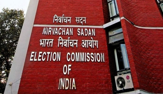 Election commission of india :