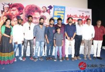 Kuppathu Raja Movie Press Meet