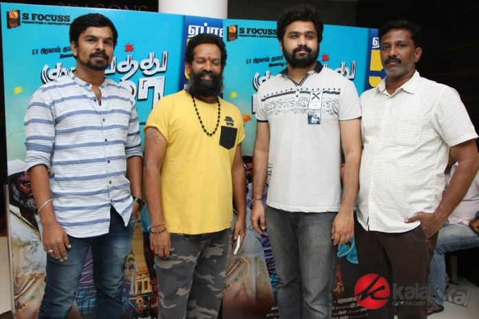Kuppathu Raja Premiere Show