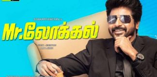Mr Local New Release Date
