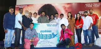 Mudivilla Punnagai Movie Audio & Trailer Launch Stills