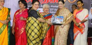 Uyarndha Manithan 50th Year Celebrations Photos
