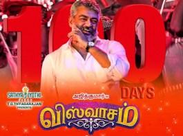 Viswasam 100th Day
