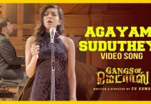 Agayam Suduthey Video Song
