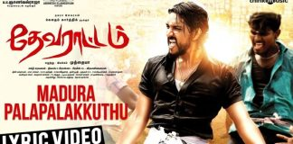 Devarattam - Madura Palapalakkuthu Song Lyric Video