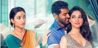 Prabhu Deva Movies