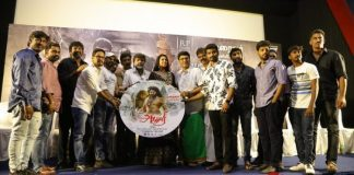Aghori Movie Trailer Launch
