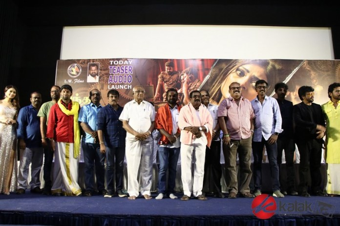 Andha Nimidam Movie Audio Launch Photos