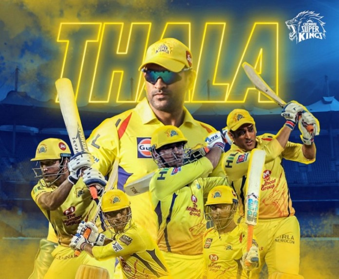 Dhoni Played For Next IPL : Dhoni is expected to Retire with the World Cup | Chennai Super Kings | MS.Dhoni | World Cup | India