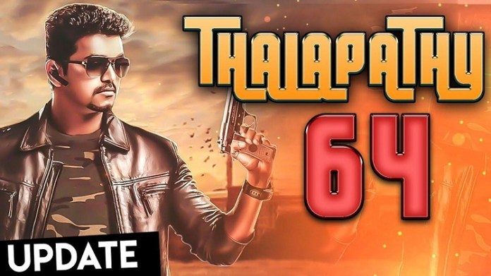 Thalapathy 64 will be like Fesival : Thalapathy Vijay | Lokesh Kanagaraj | Vijay 64 | Anirudh | Kollywood | Tamil Cinema | Cinema News
