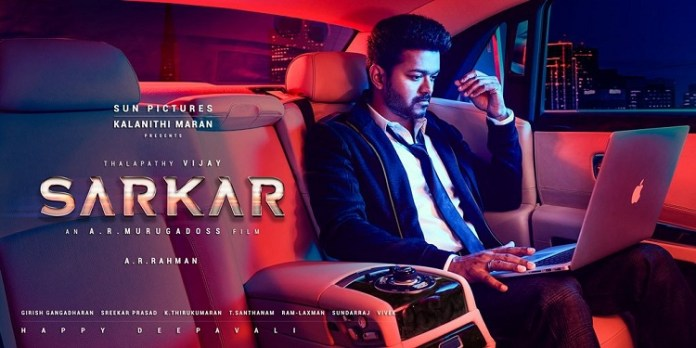 Sarkar Hindi rights sold  : Sarkar Hindi rights sold for 23 crore | Thalapathy Vijay | Keerthy Suresh | AR.Rahman | Kollywood