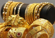 Gold Price 31.05.19 : Today Gold and Silver Rate in Chennai | Gold Price in Chennai | Silver Price in Chennai | Gold and Silver Rates in Chennai City
