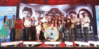 Gorilla Movie Audio Launch