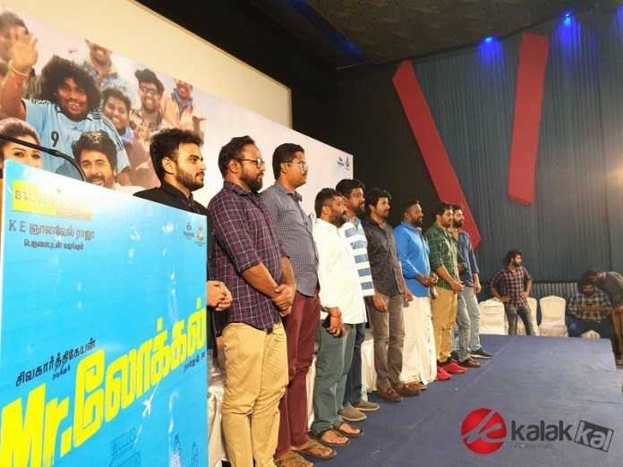 Mr Local Press Meet Stills