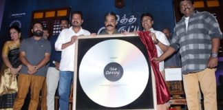 Oththa Seruppu 7 Movie Audio Launch