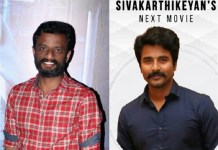 SK 16 Secrets : Two Famous Heroines Rajects Siva's Movie | Sivakarthikeyan | SK 16 | Pandiraj | Sun Pictures | Mr Local | Seema Raja | Velaikaran