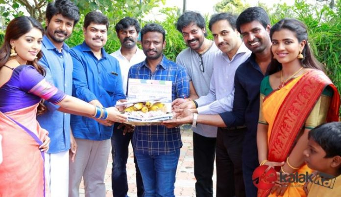SK16 Movie Launch Stills