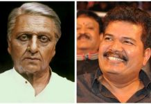 Indian 2 release on Pongal 2021
