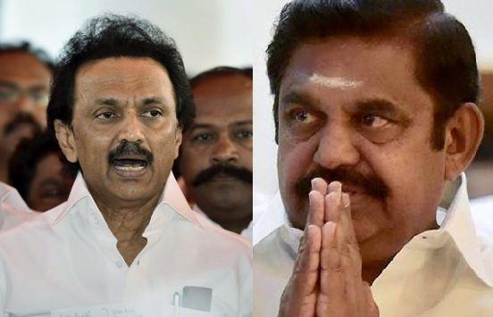 Tamil Nadu Election Result 2019