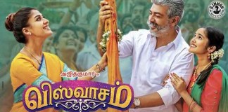 Viswasam Movie New Record | The trailer of the film crossed 26 million viewers and made a new record in YouTube. | Thala Ajith | Nayanthara | Siva