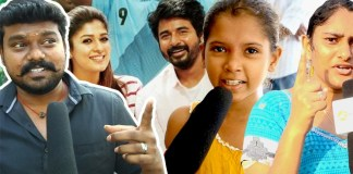 Mr.Local Dialogue fans Performance : Sivakarthikeyan Fans | Nayanthra | M Rajesh | kollywood | TamilCinema | hiphop aadhi