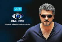 bigg-boss-ajith