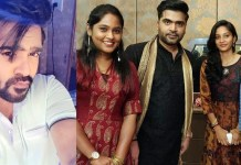 Simbu Marriage : STR | Kollywood | Tamil Cinema | Latest Cinema News | S. T. R., is an Indian film Actor | Viral Video | Nayanthara | hansika