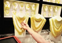 Today Gold Rate | India | The Price of 22 carat gold declined by 15 Paise to Rs. 3,076 has been fixed. | Silvar Price | Gold Price