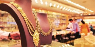 Today Gold Price |and Silver Prize in India | Chennai | 22 carat gold price, 16 cents from yesterday's price, Rs. 3,048 has been fixed.
