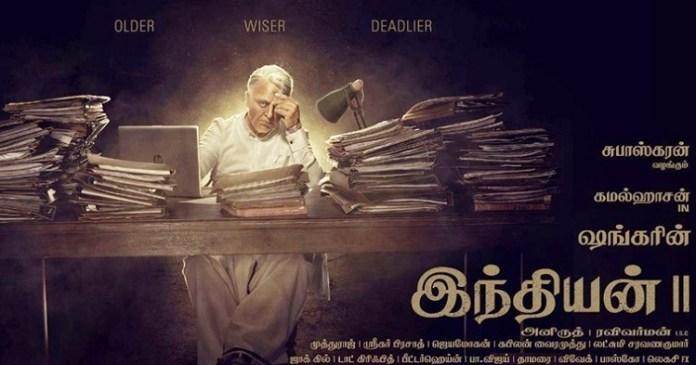 Indian 2 to resume from June : Kamal Haasan |Shankar was planning to take the film in Hindi as an Indian 2 film. | kajal Aggarwal | Shankar | Anirudh