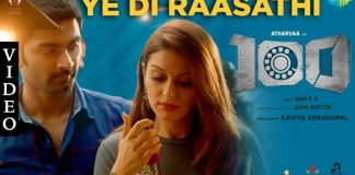 Ye Di Raasathi Full Video Song