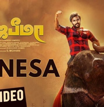 Rajabheema - Ganesa Song Lyric Video