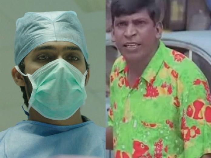 Nesa Mani Mems : Aarav and Many Celebrities tweet | Bigg Boss Tamil | Aarav | Pray For Nesamani | Kollywood Cinema News | Latest Tamil Cinema News