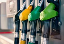 Today Petrol Prize | Petrol Diesel Price | Petrol and diesel prices remained unchanged last few days. Tamil nadu | Chennai | India