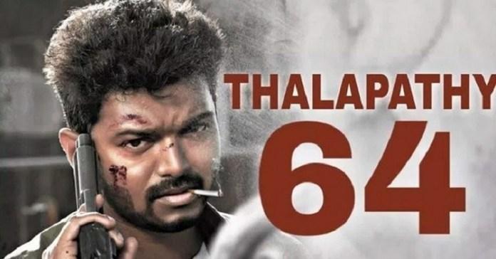 Vijay 64 Directors | This is expected to work closely with them | Thalapathy Vijay | Vijay 64 | Kollywood | Tamil Cinema | Vijay 63