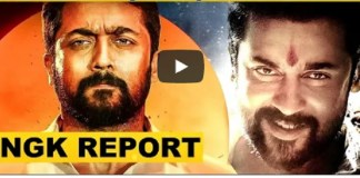 NGK Movie Updates : Suriya | Sai Pallavi | Selvaraghavan | Yuvan Shankar Raja | Rakul Preet Singh | NGK Movie | NGK Box office