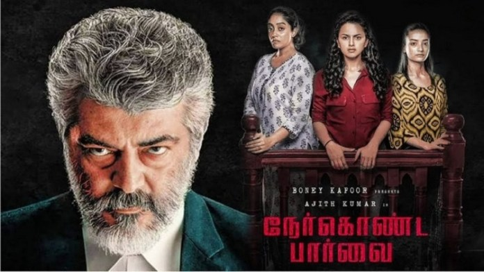 Vaanil Irul Song Officially Out Now - Here is the Full Lyrics Video | Nerkonda Paarvai | Thala Ajith | H Vinoth | Kollywood Cinema News | Tamil Cinema News