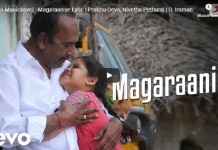 Pon Manickavel Movie Songs : Pon Manickavel - Magaraaniye Lyric | Prabhu Deva, Nivetha Pethuraj | D. Imman | Pon Manickavel