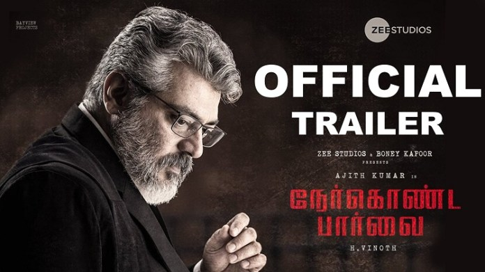 Nerkonda Paarvai Trailer : Thala Ajith, Vidya Balan, H.Viinoth, Boney Kapoor, Yuvan | Kollywood , Tamil Cinema, Latest Cinema News, Tamil Cinema News