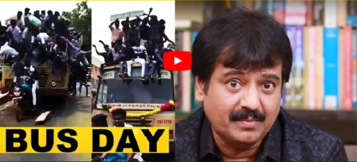Vivek Troll For College Students : Bus Day, Cinema News, Kollywood , Tamil Cinema, Latest Cinema News, Tamil Cinema News | Vivek Troll For College Students : Bus Day, Cinema News, Kollywood , Tamil Cinema, Latest Cinema News, Tamil Cinema News |